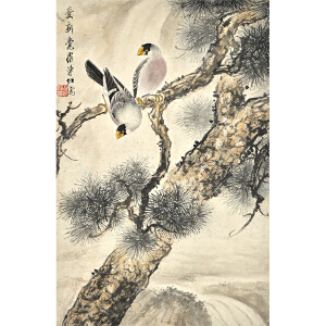D886  爱新觉罗.溥佐《寿松双雀图》(北京文物公司旧藏)