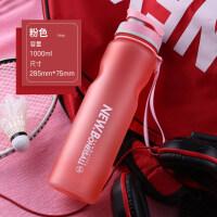 大容量塑料水杯学生便携运动水壶男健身随手杯子创意潮流水瓶磨砂新品