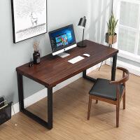 【12.12京选返场】电脑桌椅套装家用简约北欧简约实木书桌美式台式电脑桌椅组合家用卧室办公桌写字台