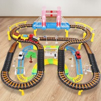 电动轨道车套装小火车汽车儿童赛车玩具车 男孩