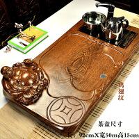 鸡翅纹木茶盘科技木制电热磁炉排水茶海茶台功夫茶具套装