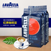 原装进口Lavazza拉瓦萨咖啡豆 红标牌TOP CLASS意式经典1kg/2包