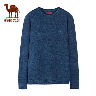 骆驼男装 秋冬新款时尚潮流青年男士纯色直筒圆领针织棉毛衣立体感较强,富有弹性 质感柔软,透气爽滑