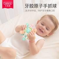 贝恩施新生儿手抓球 0-1岁宝宝可水煮牙胶摇铃磨牙玩具手眼协调
