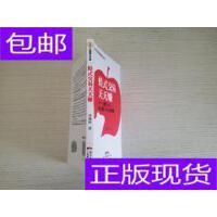 [二手旧书9成新]蛙式交易天天赚【实物拍图 品相自鉴 】 /肖兆权