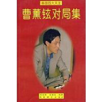 【二手旧书8成新】韩国大天王 陈兆峰 9787805485874