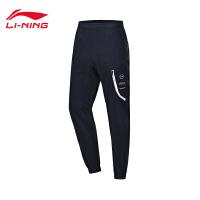 李宁运动长裤男士2020新款训练系列防泼水男装收口梭织运动长裤