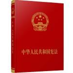 中华人民共和国宪法(宣誓本)(特例品不参加促销)