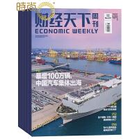 财经天下 时政经管期刊2018年全年杂志订阅新刊预订1年共25期4月起订
