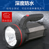 强光充电侧灯手电筒户外远射手提多功能探照灯防水超亮疝气灯