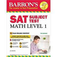 BARRON'S SAT SUBJ. TEST:MATH LEVEL 1, 7TH ED 巴朗