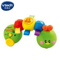 VTech伟易达 淘气虫虫婴儿玩具手抓球六一嘉年华 宝宝礼物 锻炼宝宝手指抓握能力 学习形状 字母和数字