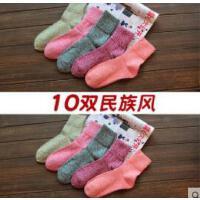 袜子女中筒袜女士羊毛袜子加厚加绒女袜韩版学院风保暖