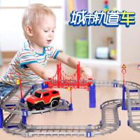 托马斯儿童轨道玩具车小火车套装轨道赛车玩具多层电动小汽车拼装