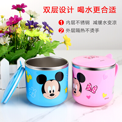 迪士尼儿童家用水杯宝宝喝水杯子口杯幼儿园防摔不锈钢保温牛奶杯