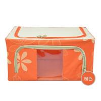普润 100L橙色 牛津布钢架百纳箱 整理收纳箱 咖啡色树叶 单视 双开门
