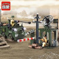启蒙正品儿童玩具军事系列儿童拼装拼插益智拼装积木军事哨卡 808
