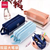 得力小学生笔袋韩国简约女生文具盒儿童可爱创意铅笔盒女孩文具袋小清新大容量可爱女童中学生铅笔袋