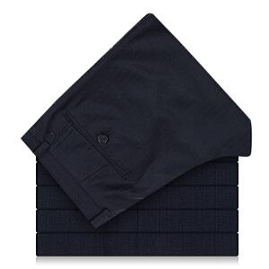 Youngor/雅戈尔商务正装藏蓝条纹羊毛蚕丝西裤TX22497-*21DGC