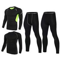 【速干衣裤 速干服】运动套装男士跑步篮球健身速干衣高弹紧身裤 夏季新款运动服装女