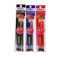 晨光MG-6140 实惠4支装0.5mm中性笔替芯 水笔芯 中性笔芯