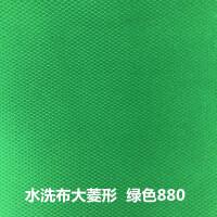 麻将桌布麻将机台布麻将机台面布麻将机桌布自动麻将机配件麻将布d 水洗 绿色(大菱形)880