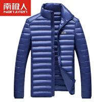 南极人男士短款羽绒服冬季新款男装立领修身轻薄款外套
