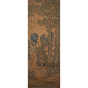 W1862 陈洪绶《梧桐仕女》(原装旧裱满斑)