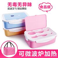 微波炉可加热专用饭盒便当盒儿童学生成人分格塑料长方形餐盒水果