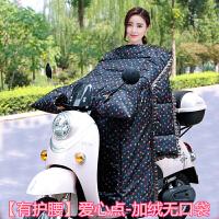 电动摩托车挡风被冬季加绒加厚冬天防水女电瓶自行车衣电车防晒罩新品