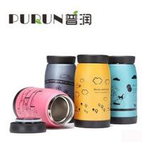 普润 韩版磨砂创意350ML不锈钢可爱女士便携保温杯 情侣水杯大肚杯PRB18粉色