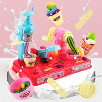 儿童橡皮泥玩具冰淇淋机小孩手工泥套装粘土彩泥模具组合女孩益智