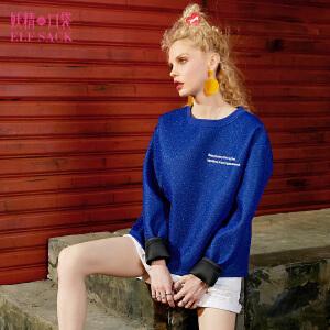 妖精的口袋希腊的海秋装新款闪光宽松圆领刺绣套头卫衣女