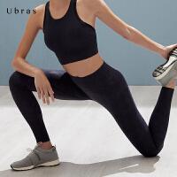Ubras无痕轻压长裤跑步瑜伽裤健身收腹裤紧身透气易干2019新款