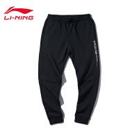 李宁卫裤女士新款BADFIVE篮球系列冬季收口针织运动长裤