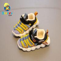 芭芭鸭宝宝鞋女童毛毛虫童鞋男童1-3岁软底机能鞋加绒加厚冬鞋子