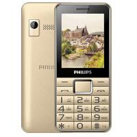 飞利浦(PHILIPS) E132X 移动联通2G 老年人直板手机大字体大按键一键拨号老年机 手机大屏大字 备用学生机