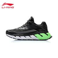 李宁跑步鞋男鞋2020新款支撑跑鞋鞋子男士潮流减震低帮运动鞋