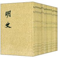 明史 平装全二十八册全28册 点校本 清张廷玉等撰 中华书局二十四史繁体竖排系列 中国古代历史 官修正史 纪传体通