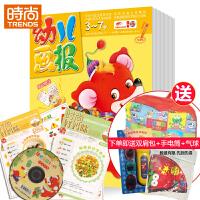 幼儿画报杂志中文版2018年全年杂志订阅一年共6期 全年6次配送7月起订