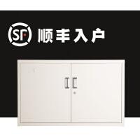 文件柜矮柜资料档案铁皮柜家用台储物柜对开门收纳柜带锁小柜子 矮对开门 390mm