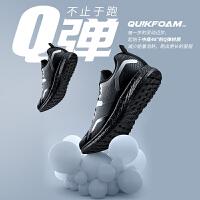 361°女鞋运动鞋春季新款新款休闲Q弹跑鞋革面软底减震Q立方跑步鞋