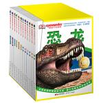 《DK视觉大发现》精装(套装共12册)