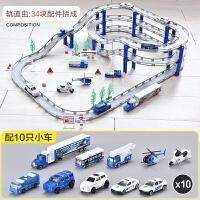 合金轨道车电动赛车小火车停车场跑道汽车赛道玩具儿童男孩