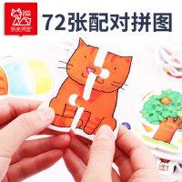婴幼儿启蒙拼图0-3益智玩具 1-3岁早教1-2岁宝宝玩具拼图配对儿童
