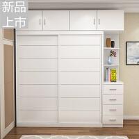 推拉门衣柜现代简约柜子卧室经济型板式木质组装整体定制移门衣橱定制 2门