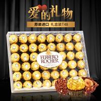 冰袋+泡沫箱发货!Ferrero/费列罗 加拿大进口费列罗巧克力T48金莎榛果威化巧克力礼盒装600g 情人节礼物进口