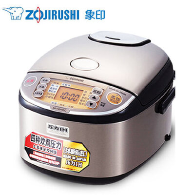 ZOJIRUSHI/象印 NP-HRH10C 象印电饭煲 日本原装进口 4-6人份 3L 支持* 四种压力 贵铂内胆 豪热沸腾 电磁加热
