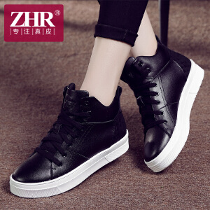 ZHR2018春季新款真皮高帮鞋女鞋韩版百搭休闲鞋平底单鞋厚底板鞋
