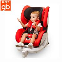 【当当自营】【支持礼品卡】好孩子CS868高速公路安全座椅0-4岁 isofix硬接口CS868-N208红色